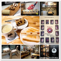 桃園市美食 餐廳 咖啡、茶 咖啡館 TOHA Coffee 二哈單品咖啡館 照片