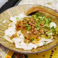 桃園市美食 餐廳 異國料理 異國料理其他 大漢饌雲南拉麵 照片