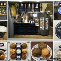 桃園市美食 餐廳 咖啡、茶 咖啡、茶其他 Diamond Hill Cafe-中壢SOGO外帶店 照片