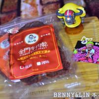 金門縣美食 餐廳 零食特產 零食特產 阿江師金門牛肉乾 照片