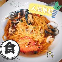 新竹縣美食 餐廳 異國料理 義式料理 香草微風田園廚房 照片