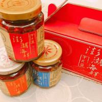 新北市美食 餐廳 零食特產 零食特產 hiway‧澎湖海味 照片