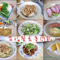 嘉義市美食 餐廳 中式料理 台菜 幸福餐桌魯肉飯 照片