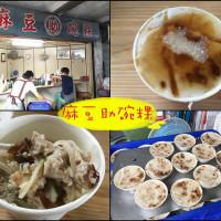台南市美食 攤販 台式小吃 麻豆助碗粿 照片