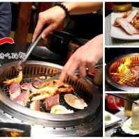 台北市美食 餐廳 餐廳燒烤 燒肉 帝一頂級燒烤 照片