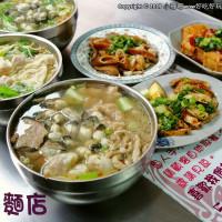 桃園市美食 餐廳 中式料理 小吃 50巷麵店 照片