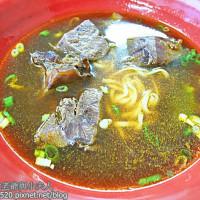 台南市美食 餐廳 中式料理 麵食點心 牛肉麵意麵 照片