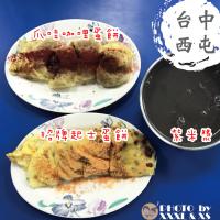 台中市美食 餐廳 中式料理 中式早餐、宵夜 逢甲燒餅豆漿 照片