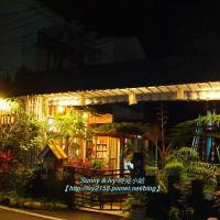 新北市休閒旅遊 住宿 溫泉飯店 沙力達渡假溫泉 照片