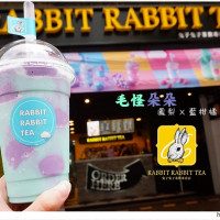 台北市美食 餐廳 咖啡、茶 Rabbit Rabbit TEA 照片