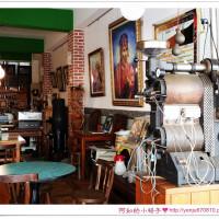 高雄市美食 餐廳 咖啡、茶 一等一咖啡茶飲 照片