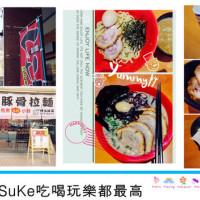 台中市美食 餐廳 異國料理 日式料理 Butabako 豚箱拉麵 照片
