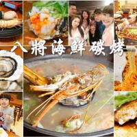 新竹市美食 餐廳 火鍋 薑母鴨 八將紅蟳薑母鴨 照片