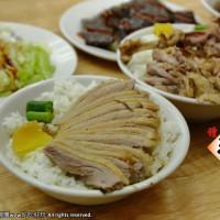 新北市美食 餐廳 中式料理 小吃 鐘及美味-斗六當歸鴨 忠孝店 照片