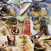 新北市美食 餐廳 火鍋 涮涮鍋 上饌享樂火鍋 照片