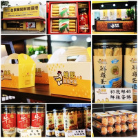 台東縣美食 餐廳 烘焙 烘焙其他 維閣雞蛋牧場-鮮雞蛋捲 照片