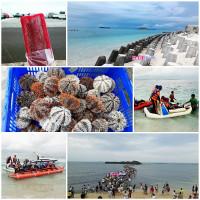 澎湖縣休閒旅遊 景點 景點其他 澎湖東海 照片