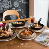 台北市美食 餐廳 異國料理 西班牙料理 AN58 西班牙手創料理 照片