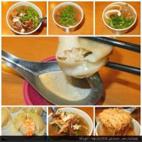桃園市美食 餐廳 中式料理 麵食點心 隔壁老王湯包桃鶯店 照片