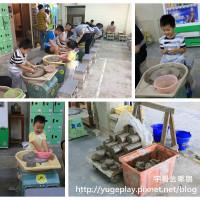 新北市休閒旅遊 景點 觀光工廠 新旺集瓷陶藝教室 照片