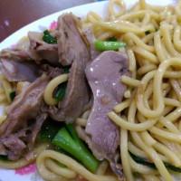 新竹縣美食 餐廳 中式料理 小吃 瑞芳鴨肉麵 照片