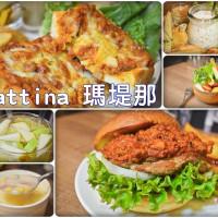 桃園市美食 餐廳 異國料理 Mattina瑪堤那早午餐 照片