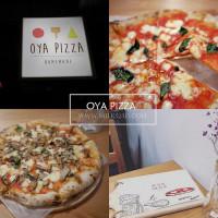 新竹市美食 餐廳 異國料理 義式料理 Oya Pizza 照片