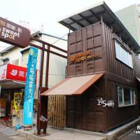 台南市美食 餐廳 烘焙 蛋糕西點 Sweet Spot烘焙甜蜜點 照片