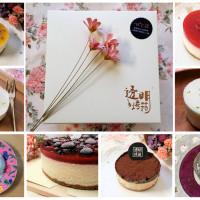 桃園市美食 餐廳 烘焙 蛋糕西點 透明烤箱 照片
