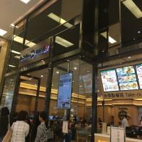 桃園市美食 餐廳 中式料理 粵菜、港式飲茶 添好運 照片