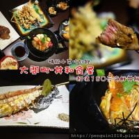 南投縣美食 餐廳 異國料理 日式料理 大間町丼和食屋(草屯店) 照片