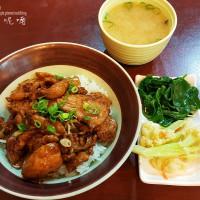 高雄市美食 餐廳 異國料理 日式料理 清水和食屋 照片