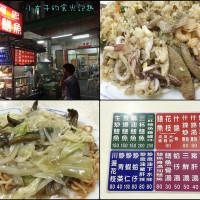 高雄市美食 攤販 台式小吃 阿忠鱔魚麵 照片
