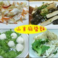 高雄市美食 攤販 台式小吃 山東麻醬麵 照片