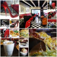 新北市美食 餐廳 異國料理 【閨蜜。創義料理】 照片