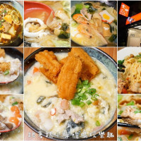 新竹縣美食 餐廳 中式料理 麵食點心 食神廣東粥 照片