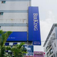 新北市美食 餐廳 異國料理 栢金 Birking-waffle  brunch  bistro 照片