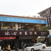 高雄市休閒旅遊 購物娛樂 手作小舖 柒零生手做DIY烘焙 照片