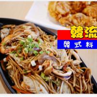 新北市美食 餐廳 異國料理 韓式料理 韓流 韓式料理 照片