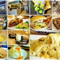 桃園市美食 餐廳 異國料理 多國料理 PRIMO SOLE陽果西餐 照片