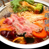 桃園市美食 餐廳 火鍋 涮涮鍋 好蒔鍋物 照片