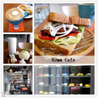 台中市美食 餐廳 咖啡、茶 咖啡、茶其他 82mm Cafe 照片