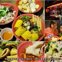 新北市美食 餐廳 異國料理 日式料理 一串關東煮/焦糖冷滷味 照片