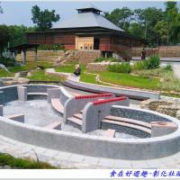 彰化縣休閒旅遊 景點 溫泉 清水岩溫泉 照片