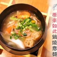 台中市美食 餐廳 中式料理 小吃 SOGA原來如此鍋燒意麵 照片