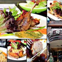 高雄市美食 餐廳 異國料理 義式料理 世奇商旅|世奇文創餐廳 照片