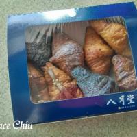 台北101美食街~牛角次男坊丼飯超推薦.八月堂可頌嚐鮮試