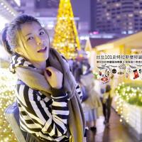 台北市休閒旅遊 景點 觀光商圈市集 史特拉斯堡聖誕市集 照片