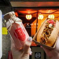台北市美食 餐廳 異國料理 日式料理 天神屋台-北車炒麵麵包 照片
