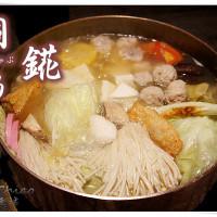 台中市美食 餐廳 火鍋 銅錵鍋日式涮涮鍋-台中店 照片